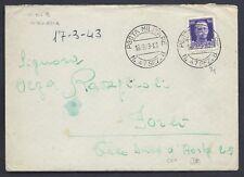 POSTA MILITARE 1943 Lettera  da PM 47 Sez.B a Forlì (GI)