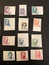 Hungary 1307-. MNH Imperforate Imperf Imp Single Stamps of the set are $ 2 each!