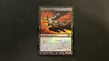 M10 ** Xathrid Demon (Japanese) (FOIL) (NM/MT!) ** Mtg Magic