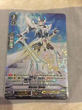 Vanguard Aichi Trail Deck V-TD01/S01 Blaster Blade – Signed Special Parallel SP