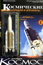 "Model launch vehicle ""Ariane-5"" 17 cm test series + magazine №4"