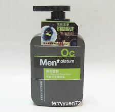 Mentholatum Men's Icy Charcoal Oil Control Face Wash 150g / 150ml