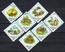 Animaux Jeunes Mongolie (193) série complète 7 timbres oblitérés