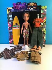 Bratz Boyz Sun Kissed Summer Cade With Accessories Rare Collectible Doll MGA