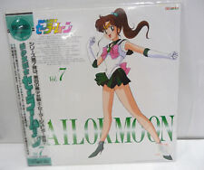 SAILOR MOON VOL. 7 LASER DISC LD NTSC JAP CLD-A100 RARE