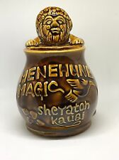 Menehune Magic Hawaiian Tiki Mug Bowl Daga Sheraton Kauai Hawaii Ceramic Brown