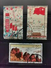 Chinese Stamps -- PRC China 1963-64 SC#729/796/797 Used Stamps