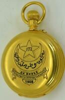 MUSEUM important historic antique Zenith 18k gold plate watch awarded by Ataturk