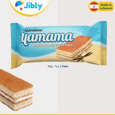 Ÿ‡Ÿ‡ Lebanese Gandour Yamama Vanilla Cake Sandwich | Tasty Sweets From Lebanon