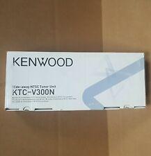 Kenwood KTC-V300N Mobile Hideaway TV Tuner with Diversity Antennas * NEW IN BOX