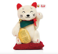 Maneki Neko Steiff Lucky Cat 2017 Japan-Asia 1500 Limited Mohea  F/S NEW