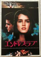Endless Love Movie Program Book Brochure 1981 Japan Brooke Shields