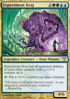 JAPANESE Experiment Kraj - Dissension - NM, Japanese MTG Magic