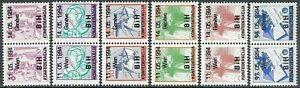 Bosnia, Yugoslavia, 1994, War time, Wien/Geneve conf., local issue, 6 pairs