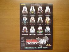 POKEMON The Movie Hakai No Mayu MOVIE FLYER Mini Poster chirashi Japanese