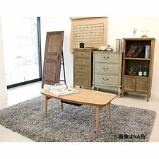 Kotatsu Heater Wooden Low Living Table Walnut Brown 901WAL AC100V