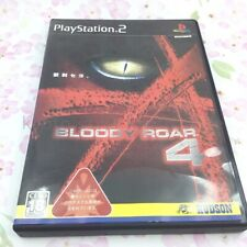 USED PS2 PlayStation 2 BLOODY ROAR4 50795 JAPAN IMPORT