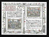 Bloc Feuillet 2013 N°F4828 Timbres - Les Grandes Heures de l'Histoire de France
