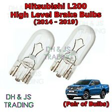 2x Mitsubishi L200 Genuine Osram Ultra Life Reverse Light Bulbs Pair