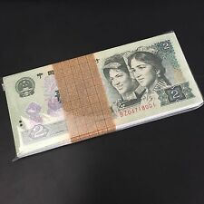 Bundle 100 PCS, China 4th, 2 Yuan, 1990, P-885b, UNC>Consecutive Series