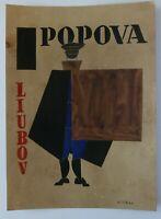 Russian Avant Garde Painting Suprematism Scketch Sign Lyubov Popova