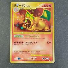 Charizard Holo Pokemon Card Japanese
