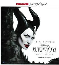 Maleficent: Mistress of Evil - Print Advertisement Israel Film Angelina Jolie