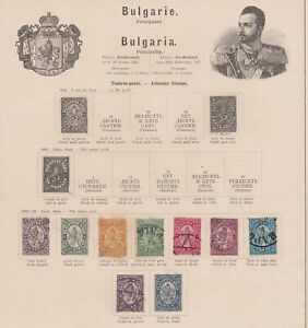 Lot:39564  Bulgaria Stamps from 1882-85
