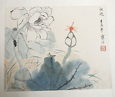 Chinese  Water  On  Paper  Painting   3