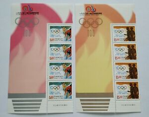 1996 Taiwan Sports 100th Anniv Olympic Games 8v Stamps Block 台湾奥林匹克运动会一百周年纪念��票