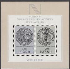 Iceland #581 MNH S/S Nordia 1984 cv $8.25