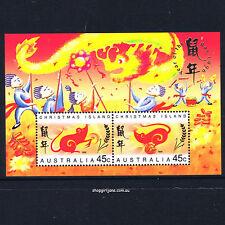 1996 - Australia - Christmas Island - Lunar New Year of the Rat minisheet - MNH