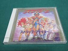 NEC PC Engine HuCARD -- STRIP FIGHTER 2 -- JAPAN. GAME. Sealed & New. 14139