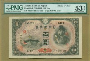 Japan 1946. 100 Yen, P-89s2, Specimen, red Mi-Hon PMG 53 About Uncirculated