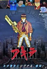 Akira : poster new (made in Japan)