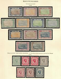 Montenegro 1896-98 Lot of 19 Stamps MH