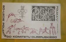 Olympic Games Vintage 60 Years POLAND Olympic Committee Souvenir Sheet Stamp