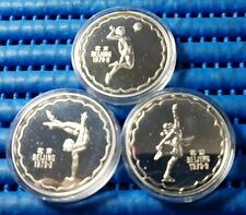 1979 China Fourth Games of PRC Commemorative Silver Medals ( 3 pieces set )
