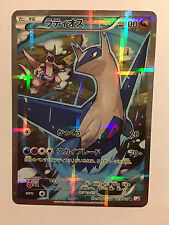Pokemon Card / Carte Latios 019/027 R CP2