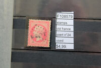 STAMPS OLD FRANCE YVERT N°24 USED (F108579)