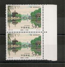 2 STAMPS CHINA 1998. T717