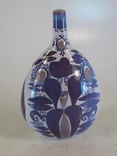 MINT Royal Copenhagen Vase Kari Christensen Danish Modern Faience 170-2740