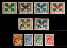 EPIRUS, GREECE: CLASSIC ERA STAMP COLLECTION WITH MINT NEVER HINGED