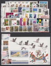BRD/Bund - Jahrgang 1996 (= Nr. 1834-1894) postfrisch/** komplett