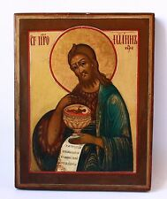Antique 19th C Russian Hand Painted on Cypress Wood Icon of St. John the Baptist