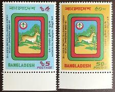 Bangladesh 1981 Scout Jamboree MNH