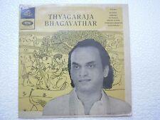 M K THYAGARAJA BHAGAVATHAR carnatic tamil  RARE LP CLASSICAL INDIA vg+