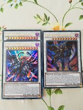 Yu Gi Oh: Hot Red Dragon King Archfiend King Calamityx2/Bane  - Duel Power UR