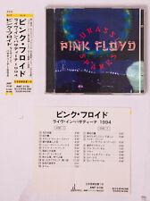 Pink Floyd - Jurassik Sparks Live in Pasadena Japan 2x CD w/ Obi ANF-3132
