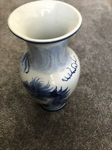 Blue And White Vase With Dragon Design 22cm Tall